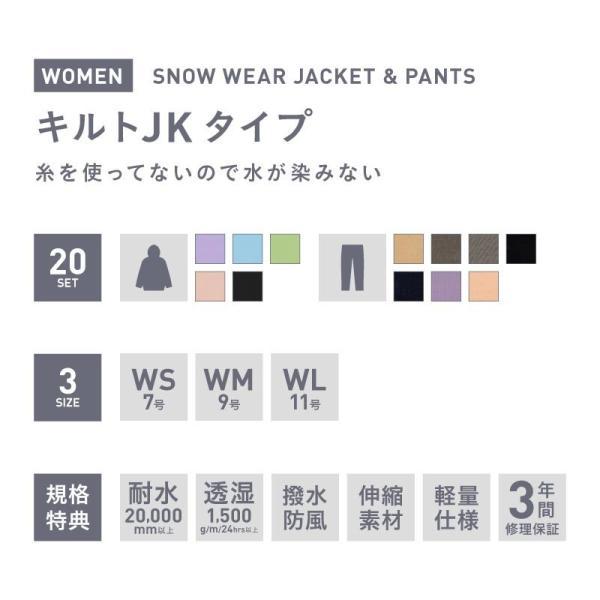 スノーボードウェア スキーウェア レディース スノボウェア ボードウェア スノボ ウェア 上下セット ジャケット パンツ IA icepardal/アイスパーダル|ocstyle|02