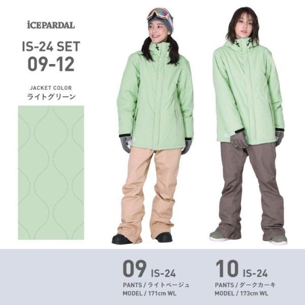 新作予約スノーボードウェア スキーウェア レディース スノボウェア ボードウェア 上下セット ジャケット パンツ ISC icepardal/アイスパーダル|ocstyle|11