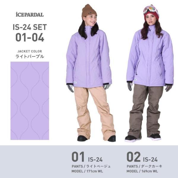 新作予約スノーボードウェア スキーウェア レディース スノボウェア ボードウェア 上下セット ジャケット パンツ ISC icepardal/アイスパーダル|ocstyle|07