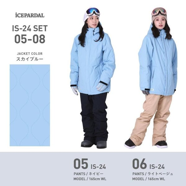 新作予約スノーボードウェア スキーウェア レディース スノボウェア ボードウェア 上下セット ジャケット パンツ ISC icepardal/アイスパーダル|ocstyle|09