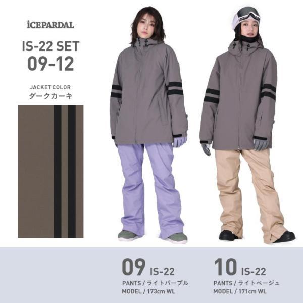新作即納 スノーボードウェア スキーウェア レディース スノボウェア ボードウェア 上下セット ジャケット パンツ ISD icepardal/アイスパーダル|ocstyle|11