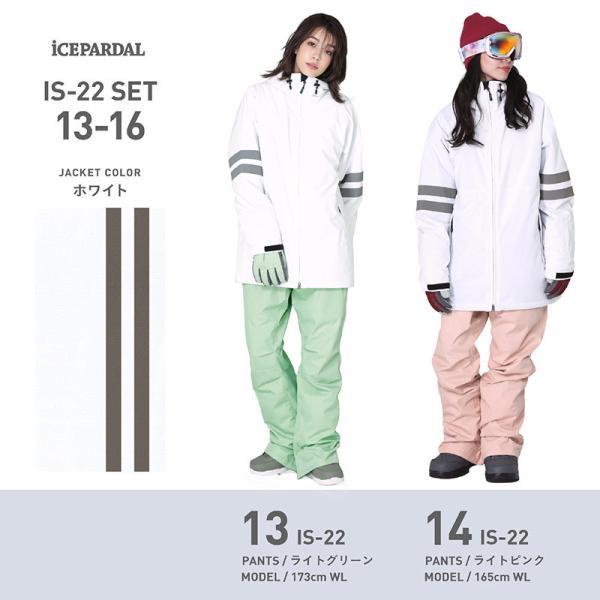 新作即納 スノーボードウェア スキーウェア レディース スノボウェア ボードウェア 上下セット ジャケット パンツ ISD icepardal/アイスパーダル|ocstyle|13