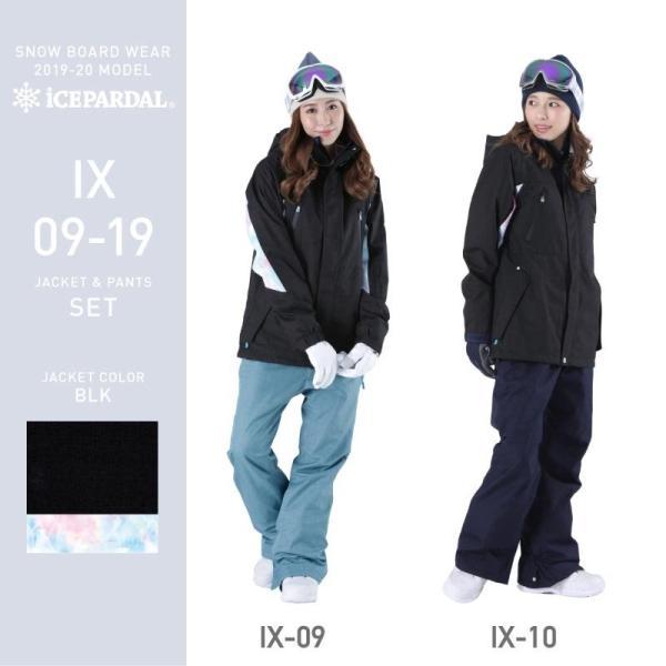 新作予約スノーボードウェア スキーウェア レディース スノボウェア ボードウェア 上下セット ジャケット パンツ ISB icepardal/アイスパーダル|ocstyle|11