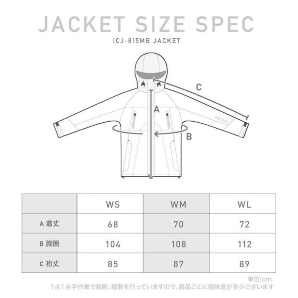 新作予約スノーボードウェア スキーウェア レディース スノボウェア ボードウェア 上下セット ジャケット パンツ ISB icepardal/アイスパーダル|ocstyle|15