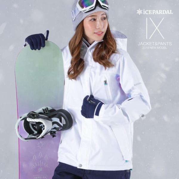 新作予約スノーボードウェア スキーウェア レディース スノボウェア ボードウェア 上下セット ジャケット パンツ ISB icepardal/アイスパーダル|ocstyle|03