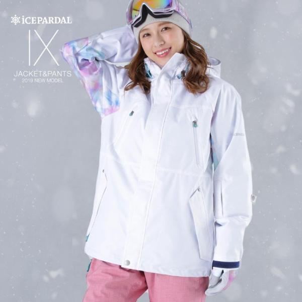 新作予約スノーボードウェア スキーウェア レディース スノボウェア ボードウェア 上下セット ジャケット パンツ ISB icepardal/アイスパーダル|ocstyle|04