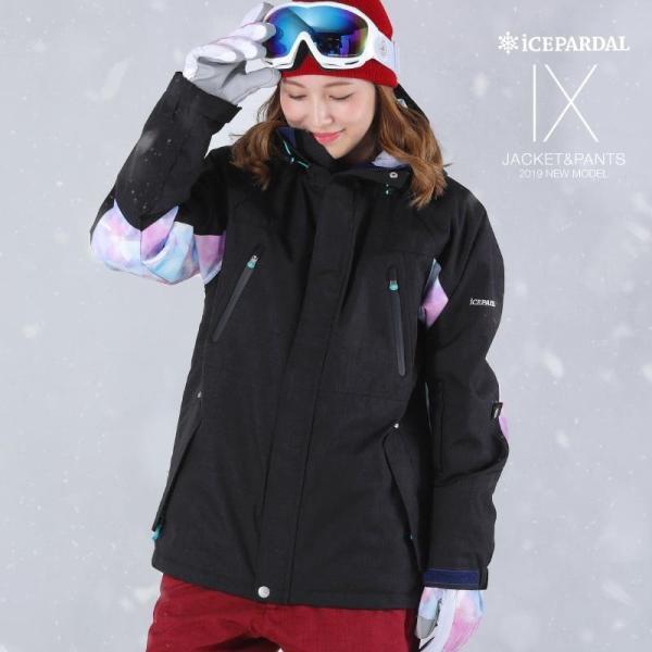 新作予約スノーボードウェア スキーウェア レディース スノボウェア ボードウェア 上下セット ジャケット パンツ ISB icepardal/アイスパーダル|ocstyle|05