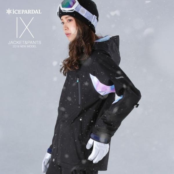 新作予約スノーボードウェア スキーウェア レディース スノボウェア ボードウェア 上下セット ジャケット パンツ ISB icepardal/アイスパーダル|ocstyle|06