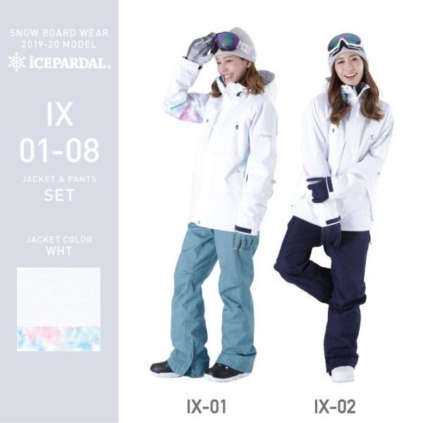 新作予約スノーボードウェア スキーウェア レディース スノボウェア ボードウェア 上下セット ジャケット パンツ ISB icepardal/アイスパーダル|ocstyle|08