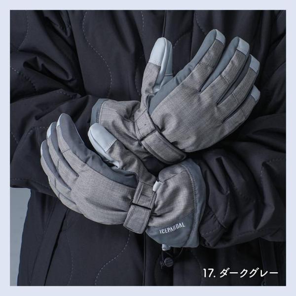 ICEPARDAL/アイスパーダル レディース スノーボード グローブ スノーグローブ スノー用グローブ 手袋 手ぶくろ てぶくろ スキーグローブ IG-83|ocstyle|03