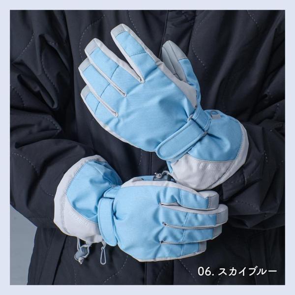 ICEPARDAL/アイスパーダル レディース スノーボード グローブ スノーグローブ スノー用グローブ 手袋 手ぶくろ てぶくろ スキーグローブ IG-83|ocstyle|05