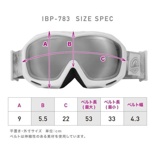 スノーボード スキー ゴーグル レディース スノーゴーグル ミラーレンズ ダブルレンズ ごーぐる IBP-782 ICEPARDAL/アイスパーダル|ocstyle|12