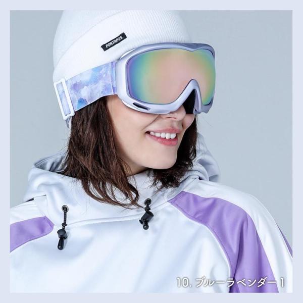 スノーボード スキー ゴーグル レディース スノーゴーグル ミラーレンズ ダブルレンズ ごーぐる IBP-782 ICEPARDAL/アイスパーダル|ocstyle|03