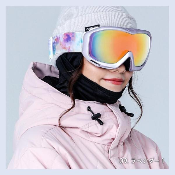スノーボード スキー ゴーグル レディース スノーゴーグル ミラーレンズ ダブルレンズ ごーぐる IBP-782 ICEPARDAL/アイスパーダル|ocstyle|05