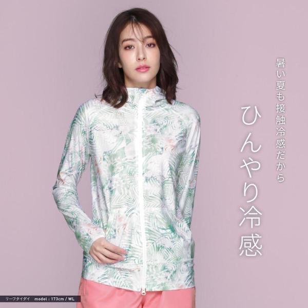 【限定価格】 ラッシュガード レディース パーカー ラッシュパーカー 長袖 体型カバー 水着 UVパーカー フードあり 大きいサイズ  IR7200|ocstyle|05