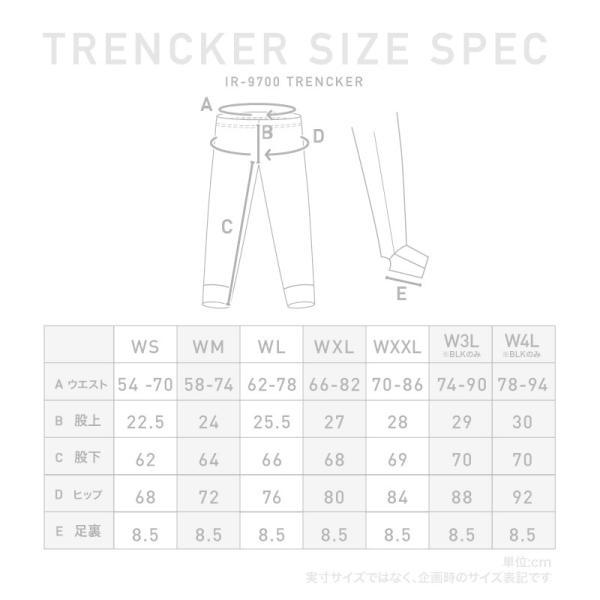 【限定価格】 ラッシュガード トレンカ S〜XXL レディース ラッシュガード トレンカ IR-9700|ocstyle|10