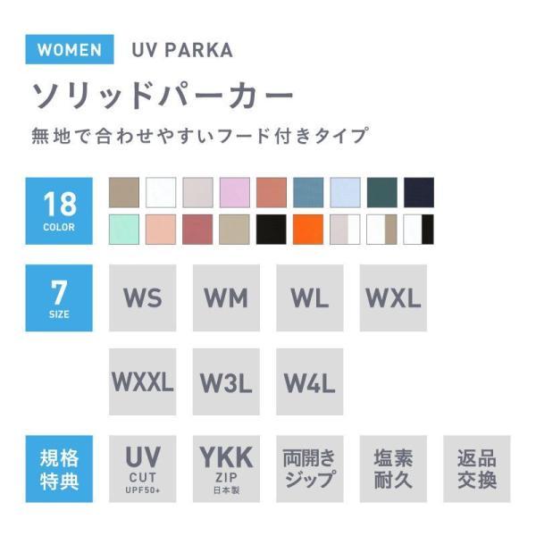 【限定価格】ラッシュガード レディース パーカー ラッシュパーカー 長袖 体型カバー 水着 UVパーカー フードあり 大きいサイズ  IR7100 ocstyle 02