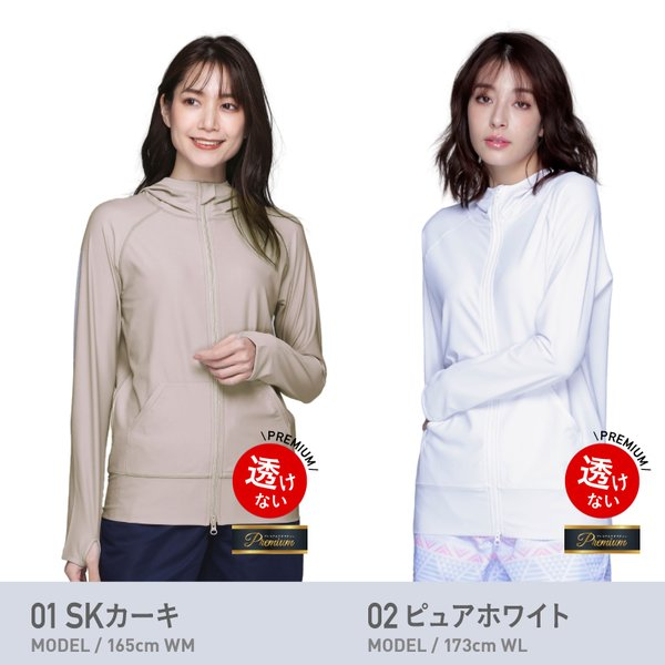 【限定価格】ラッシュガード レディース パーカー ラッシュパーカー 長袖 体型カバー 水着 UVパーカー フードあり 大きいサイズ  IR7100 ocstyle 07