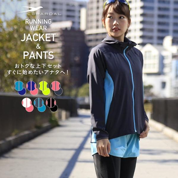 ランニングウェア 上下セット レディース M〜XL 全7色 ランニング ジャケット パンツ スポーツウェア フィットネス 短パン ランパン  IRN-SET|ocstyle