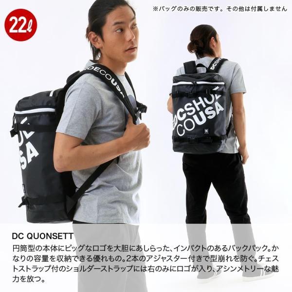 DC SHOES/ディーシー メンズ 22L バックパック リュックサック デイパック ボックス型 バッグ かばん 5130E803|ocstyle|07