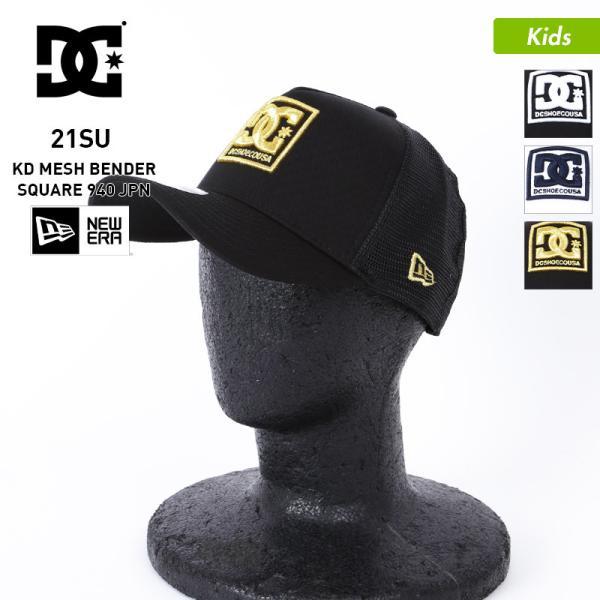 DC SHOES/ディーシー キッズ NEW ERA キャップ 9FORTY 帽子 ぼうし ニューエラ サイズ調節OK スナップバック GDBHA03003