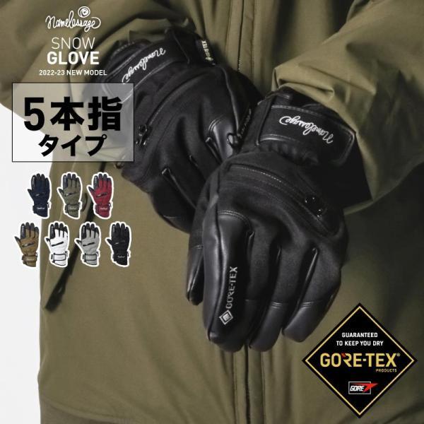スノーグローブ メンズ レディース スノーボード グローブ スノーグローブ 手袋 GORE-TEX インナーグローブ付き AGE-51