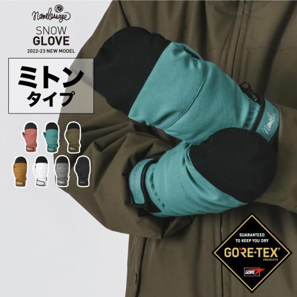 スノーミトン メンズ レディース スノーボード グローブ スノーグローブ 手袋 GORE-TEX インナーグローブ付き AGE-31M