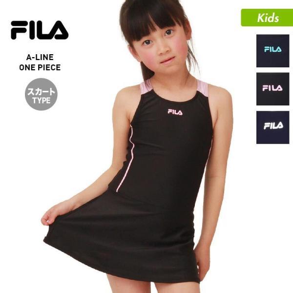 FILA/フィラ キッズ スクール 水着 みずぎ ネイビー 紺 130cm〜170cm サイズ スカート UVカット 121-684|ocstyle