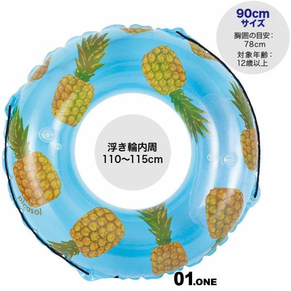 キッズ うきわ パイナップル ブルー 90cmサイズ 浮き輪 うき輪 浮きわ フロート フルーツ柄 インスタ映え DS-18006|ocstyle