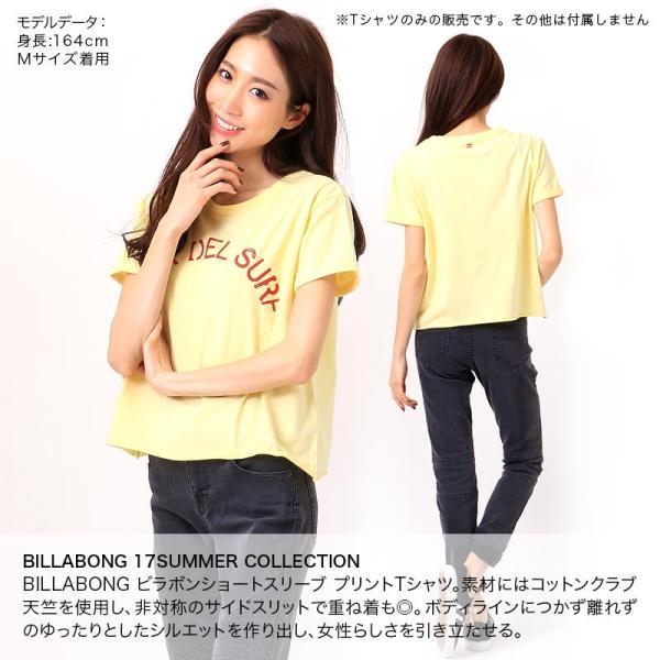 BILLABONG/ビラボン レディース 半袖 Tシャツ ティーシャツ ロゴ ホワイト 白色 プリント AH013-218|ocstyle|06