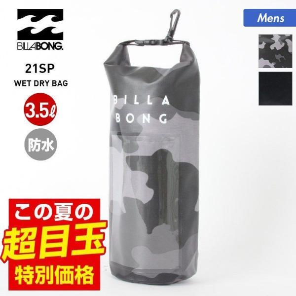 BILLABONG/ビラボン メンズ 防水 バッグ かばん 鞄 ドライバッグ ウェットバッグ 撥水 アウトドア ビーチ 海水浴 プール BB011-923