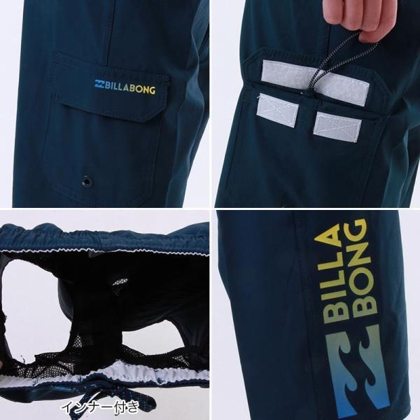 BILLABONG/ビラボン キッズ ハーフ丈 サーフパンツ ボードショーツ サーフショーツ 水着 みずぎ サーフトランクス AH015-401|ocstyle|04