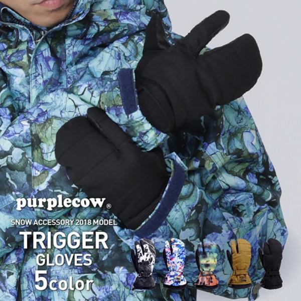 purplecow/パープルカウ メンズ&レディース スノーボード トリガー グローブ スノーグローブ スノボーグローブ 手袋 てぶくろ PCG-794|ocstyle