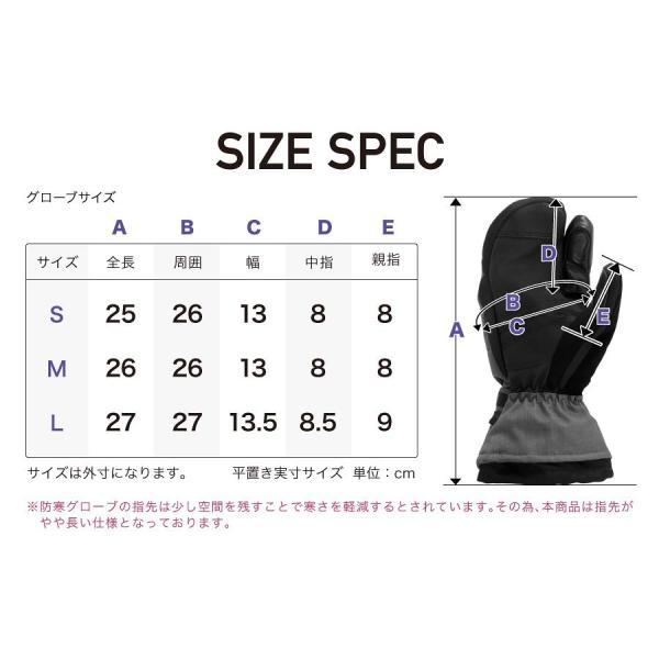 purplecow/パープルカウ メンズ&レディース スノーボード トリガー グローブ スノーグローブ スノボーグローブ 手袋 てぶくろ PCG-794|ocstyle|03