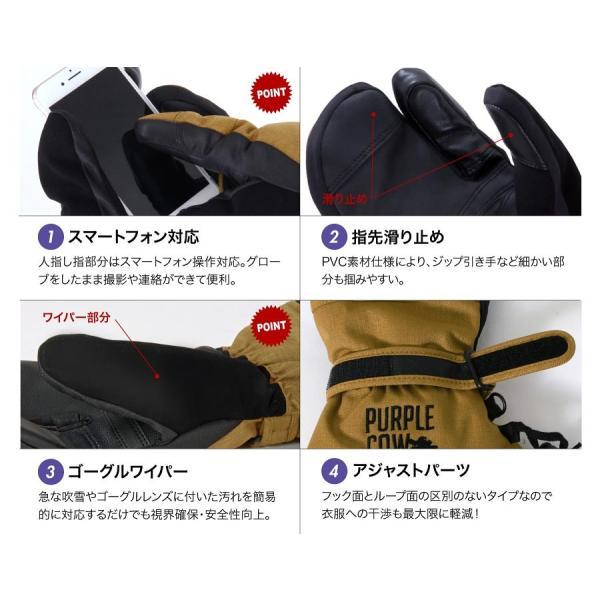 purplecow/パープルカウ メンズ&レディース スノーボード トリガー グローブ スノーグローブ スノボーグローブ 手袋 てぶくろ PCG-794|ocstyle|05