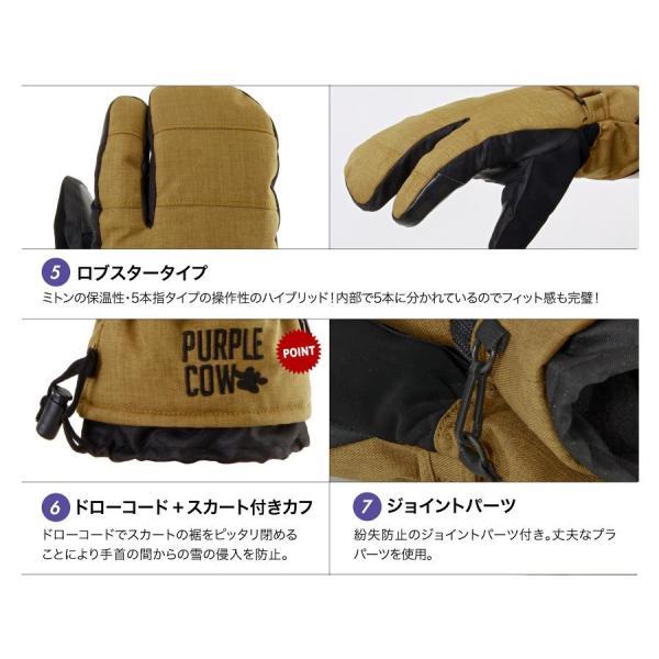 purplecow/パープルカウ メンズ&レディース スノーボード トリガー グローブ スノーグローブ スノボーグローブ 手袋 てぶくろ PCG-794|ocstyle|06