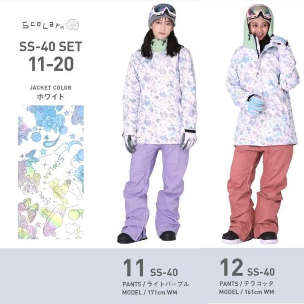 スノーボードウェア スキーウェア レディース スノボウェア ボードウェア 上下セット ジャケット パンツ SSA ScoLar/スカラー|ocstyle|11