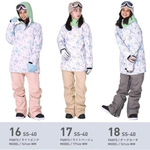 スノーボードウェア スキーウェア レディース スノボウェア ボードウェア 上下セット ジャケット パンツ SSA ScoLar/スカラー|ocstyle|13