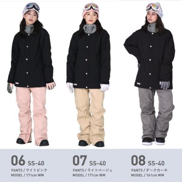 スノーボードウェア スキーウェア レディース スノボウェア ボードウェア 上下セット ジャケット パンツ SSA ScoLar/スカラー|ocstyle|09