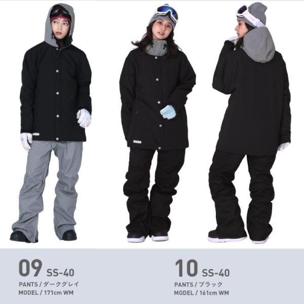 スノーボードウェア スキーウェア レディース スノボウェア ボードウェア 上下セット ジャケット パンツ SSA ScoLar/スカラー|ocstyle|10
