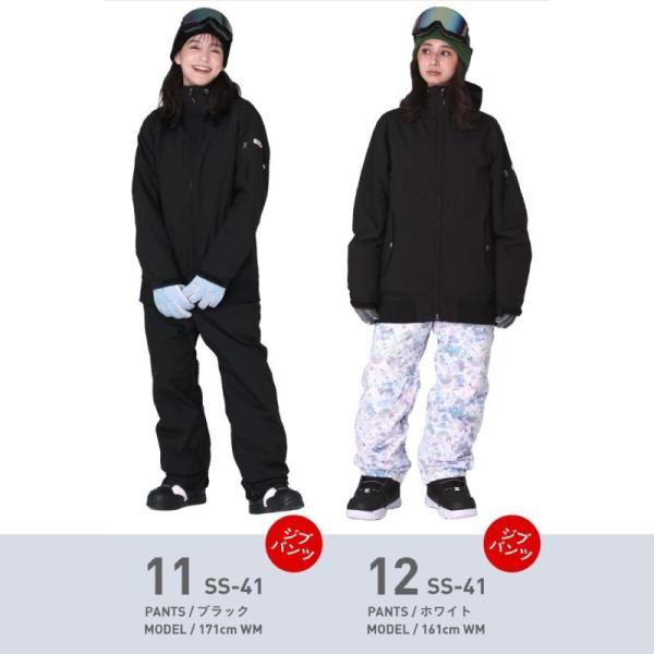新作即納 スノーボードウェア スキーウェア レディース スノボウェア ボードウェア 上下セット ジャケット パンツ SSB ScoLar/スカラー|ocstyle|11