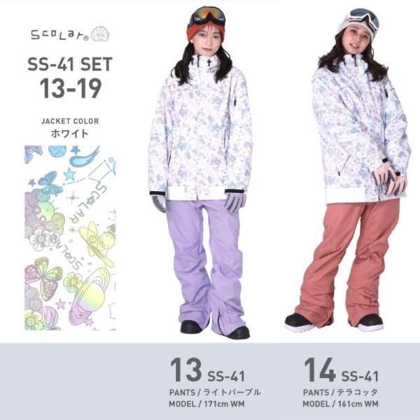 新作即納 スノーボードウェア スキーウェア レディース スノボウェア ボードウェア 上下セット ジャケット パンツ SSB ScoLar/スカラー|ocstyle|12