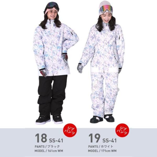 新作即納 スノーボードウェア スキーウェア レディース スノボウェア ボードウェア 上下セット ジャケット パンツ SSB ScoLar/スカラー|ocstyle|14