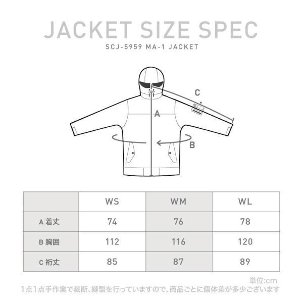 新作即納 スノーボードウェア スキーウェア レディース スノボウェア ボードウェア 上下セット ジャケット パンツ SSB ScoLar/スカラー|ocstyle|15