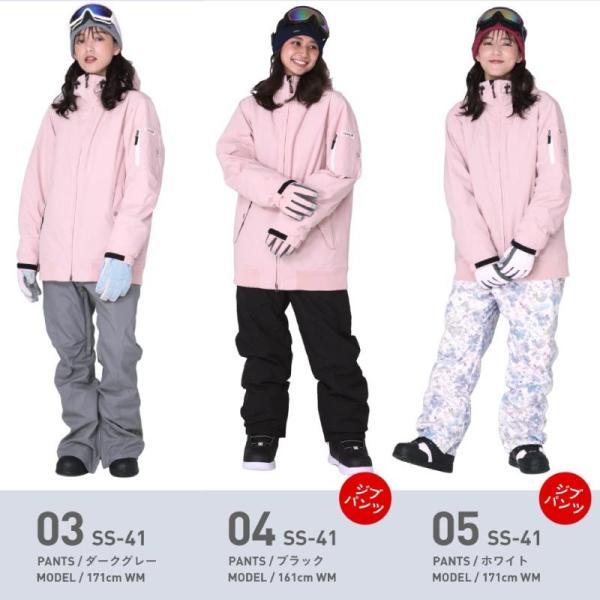 新作即納 スノーボードウェア スキーウェア レディース スノボウェア ボードウェア 上下セット ジャケット パンツ SSB ScoLar/スカラー|ocstyle|08