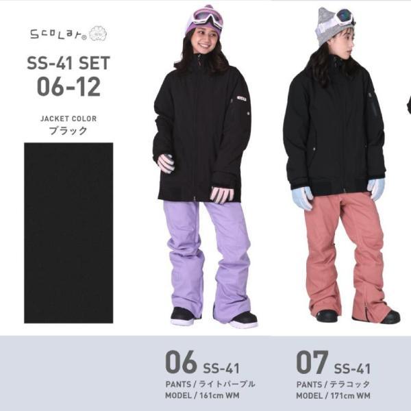 新作即納 スノーボードウェア スキーウェア レディース スノボウェア ボードウェア 上下セット ジャケット パンツ SSB ScoLar/スカラー|ocstyle|09