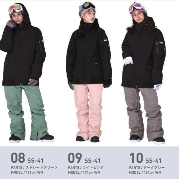 新作即納 スノーボードウェア スキーウェア レディース スノボウェア ボードウェア 上下セット ジャケット パンツ SSB ScoLar/スカラー|ocstyle|10