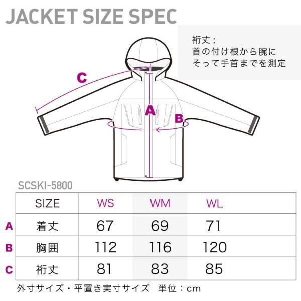 新作予約スキーウェア レディース スキー ウェア 上下セット ジャケット パンツ SCSKI ScoLar/スカラー|ocstyle|13