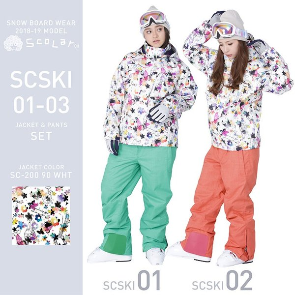 新作即納  スキーウェア レディース スキー ウェア 上下セット ジャケット パンツ SCSKI ScoLar/スカラー ocstyle 03