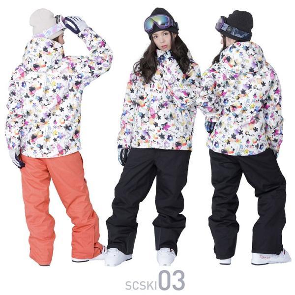新作即納  スキーウェア レディース スキー ウェア 上下セット ジャケット パンツ SCSKI ScoLar/スカラー|ocstyle|04